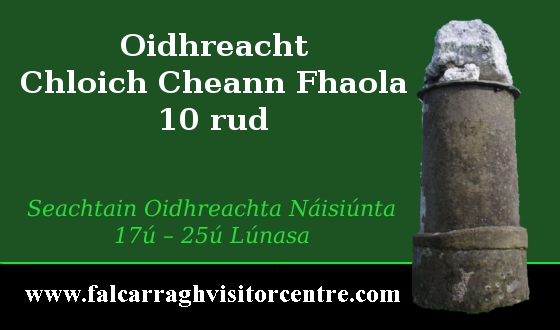Oidhreacht Chloich Cheann Fhaola