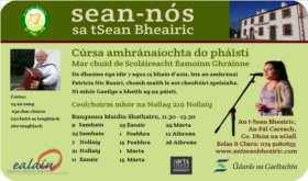 Sean nós singing classes