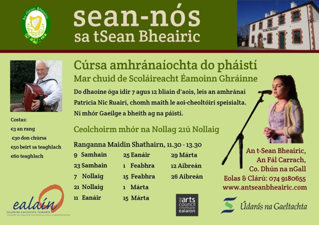 Sean Nos Singing Classes in Falcarragh