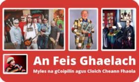 An Feis Ghaelach – Flann O'Brien