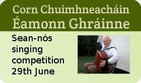 Corn Cuimhneacháin Éamoinn Ghráinne
