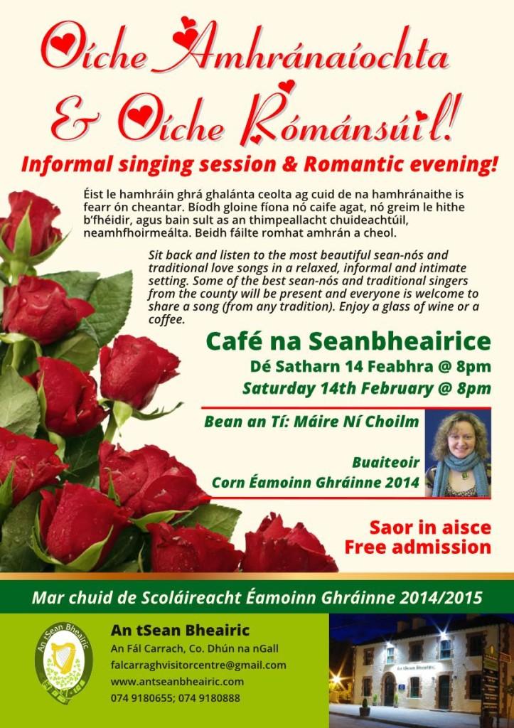 Oiche Valentin Poster-page001