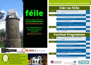 Féile na Seanbheairice 2015 – Bróisiúr na Féile