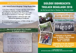 Tullaghobegley Heritage Walking Weekend 2016